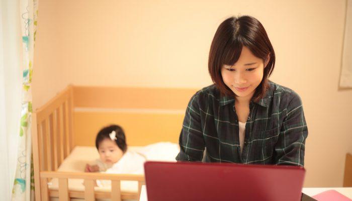 理由4.家庭と仕事を両立しやすい
